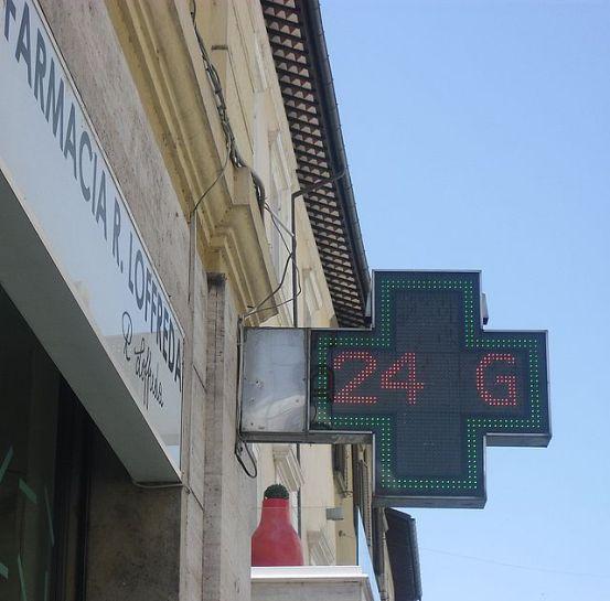 CIMG2726